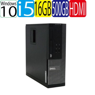 DELL Optiplex 3010SF Core i5 3470(3.2GHz) HDMI メモリ16GB HDD500GB DVD-ROM WPS Office付き Windows10 Home...