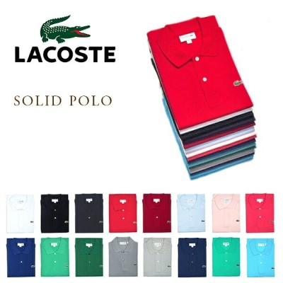 LACOSTE JAPAN(ラコステ)/L1212AL SOLID POLO(ソリッド・ポロシャツ)/MADE IN JAPAN