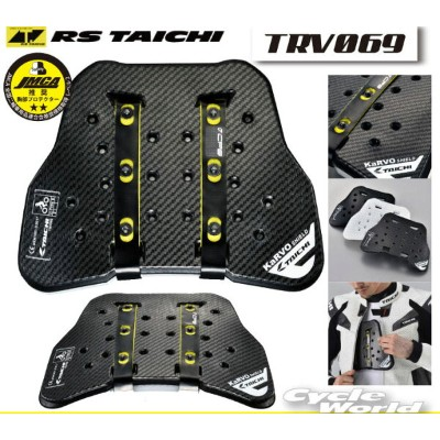 ☆【RS TAICHI】TRV069 クロスレイ チェストプロテクター(ボタンタイプ) TCROSSLAY CHEST PROTECTOR(WITH BUTTON) アールエスタイチ RSタイチ...