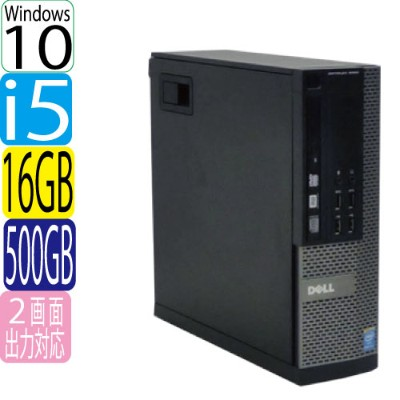 DELL Optiplex 7020SF Core i5 4590(3.3GHz) 大容量メモリ16GB HDD500GB DVDマルチ WPS_Office付き Windows10 Pro...