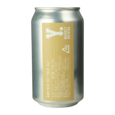 Y.MARKET Another Sky Pale Ale アナザースカイペールエール 【ラッキーシール対応】