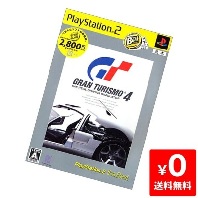 PS2 グランツーリスモ4 PlayStation 2 the Best プレステ2 PlayStation2 ソフト 中古 4948872192521 送料無料 【中古】