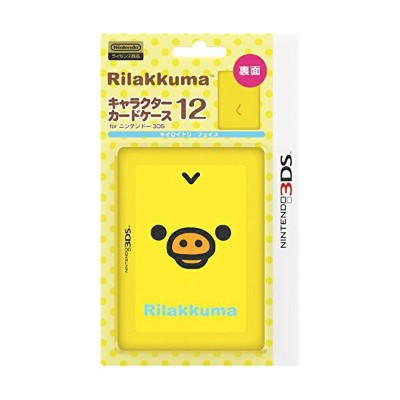 New 3DSLL用 キャラカードケースキイロイトリフェイス ILXNL174 :対応機種 2DS New2DSLL 3DS 3DSLL New3DS New3DSLL 【 送料無料 】