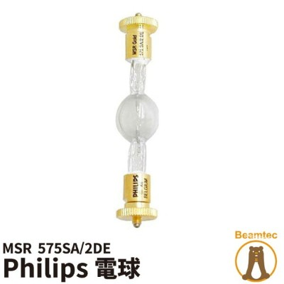 Philips 電球 Philips MSR Gold MSR575 SA 2 DE ビームテック