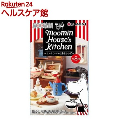 Moomin House's Kitchen 〜ムーミンママの愛情レシピ〜(8コ入)