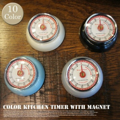 Color kitchen timer with magnet キッチンタイマー100-189 DULTON (ダルトン) 全10色(Ivory/Yellow/Sax/Mint green/Pink...