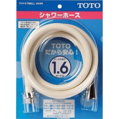TOTO:シャワーホース THY478ELL#NW1