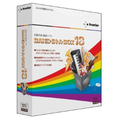 Band-in-a-Box 18 Windows MegaPAK コードブック付き