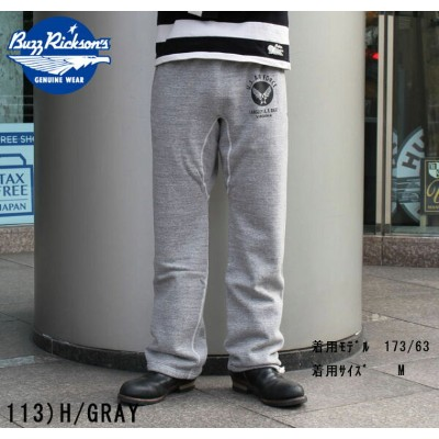 "No.BR40973 BUZZ RICKSON'SバズリクソンズSWEAT PANTS""U.S.AIR FORCE"""