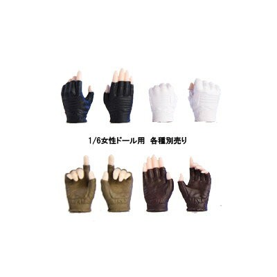 【VICKY SECRET toys】VStoys 18XG20 ABCD 1/6body female gloves hand type 2.0 1/6スケール 女性フィギュア・ドール用グローブハン...