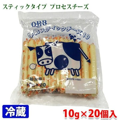 QBB プロセスチーズ 10g×20個入 200g(給食用)