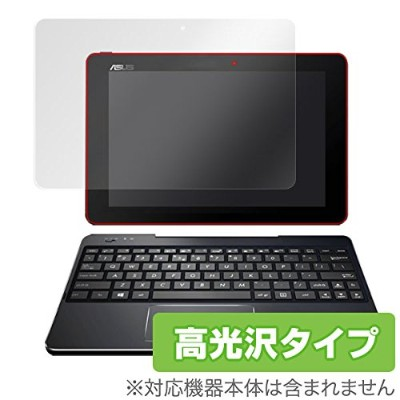 OverLay Brilliant for ASUS TransBook T100 Chi 光沢 液晶 保護 シート フィルム OBT100CHI/2