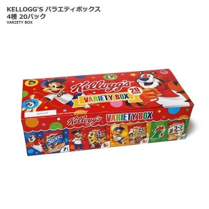 【costco コストコ】【Kellogg's ケロッグ】バラエティボックス 4種類 20パック