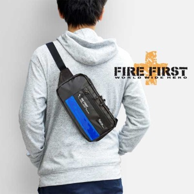 FIRE FIRST FFMAシリーズ#FFMA-305 ヒップ&ボディバッグ メーカー直送 代引不可
