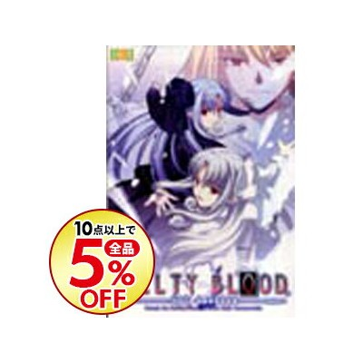 【中古】PC MELTY BLOOD Act Cadenza Version B 通常版