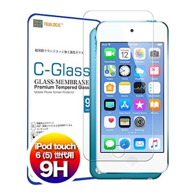 NEWLOGIC 【 iPod touch (第5世代 / 第6世代)】 C-Glass 0.3mm 保護フィルム (硬度 9H) 液晶保護 ガラス フィルム/iPod touch 5/6世代用 0...