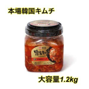 本場韓国産キムチ 宗家(チョンカ) 白菜キムチ 1.2kg コストコ COSTCO