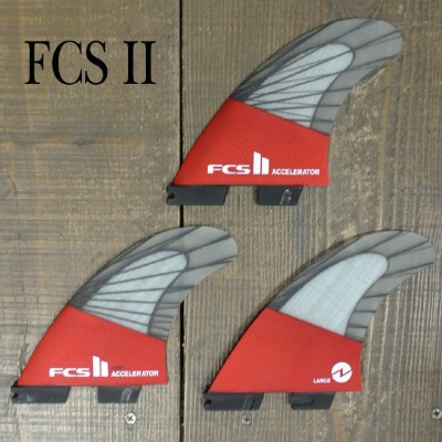 FCS2 FIN/エフシーエス2 ACCELERATOR/アクセルレーター PC CARBON RED MOOD LARGE TRI カーボン トライフィン3本セット サーフィン用 送料無料