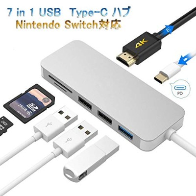 [LivelyLife]Type-C ハブ 7in1 USB Type C HDMI 変換アダプター hdmiポート+USB 3.0高速ポート+USBタイプC高速PD充電ポート 7-in-1...