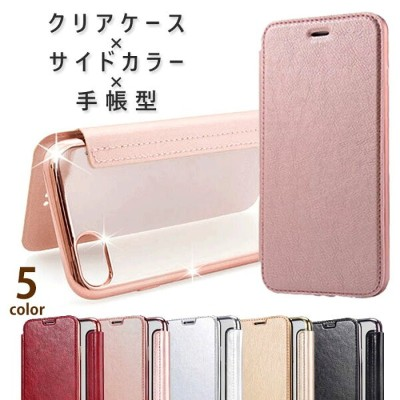 iphone8 ケース 手帳型 iphone se ケース iphone12 ケース iphone12 pro iphone12 pro Max iphone12mini iphone11 ケース...