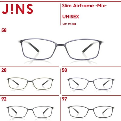 【SALE】【Slim Airframe -Mix-】-JINS(ジンズ)