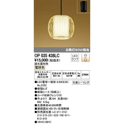 ODELIC オーデリック 和風LEDペンダントライト フレンジ 調光 調光器別売 樹脂ヒゴ 電球色 OP035438LC