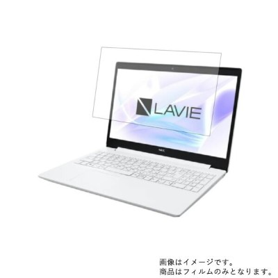 NEC LAVIE Note Standard NS100/N2W 2019年6月モデル 用 [N40] 【反射防止 マット】液晶保護フィルム ★