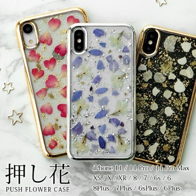 iPhoneケース 押し花 ハード ケース | スマホケース iPhone7 iPhone6 iPhone6s iPhoneX iPhoneXs iPhoneXR iPhone8 Plus...