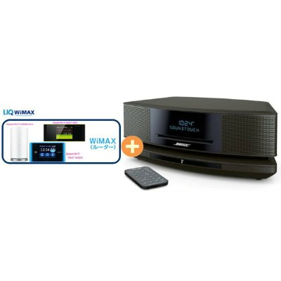UQ WiMAX 正規代理店 2年契約Bose Wave SoundTouch music system IV [エスプレッソブラック] + WIMAX2+ (HOME 01,WX05,W06...
