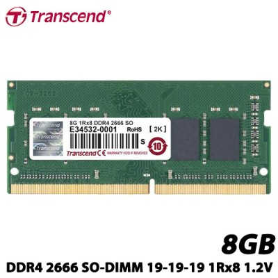 トランセンド TS1GSH64V6B [8GB DDR4 2666 SO-DIMM 19-19-19 1Rx8 (1024Mx8) 1.2V]
