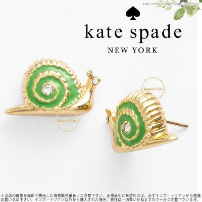 Kate Spade ケイトスペード カタツムリ ピアス lawn party snail stud □