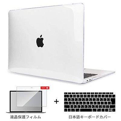 Redlai Macbook Pro 13 Touch Bar A1706 A1989 A2159 インチ ケース クリア、ギフト 液晶保護フィルム キーボードカバー ハードケースカバー New...