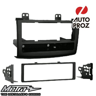 [METRA 正規品] 日産 ローグ 2008-2011年 シングルDIN オーディオ取り付けキット/ダッシュキット