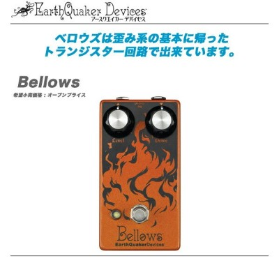 EarthQuaker_Devices エフェクター『Bellows』【代引き手数料無料♪】