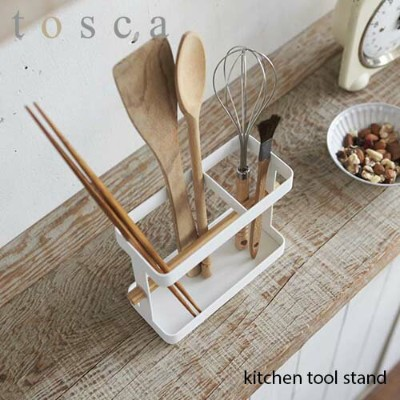 tosca/トスカ(山崎実業) キッチンツールスタンド トスカ kitchen tool stand キッチンツール立て/収納/キッチン/台所/北欧