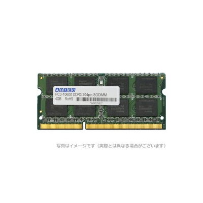DOS/V用 DDR3-1066 SO-DIMM 4GB ADS8500N-4G ADTEC【メモリー 増設メモリ メモリ増設 dos windows 4GB DDR3-1066】