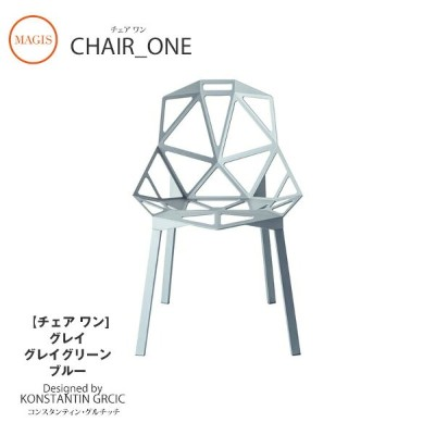 Chair_oneチェアワン SD5460