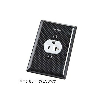FURUTECH コンセントカバー(1口タイプ) OUTLET COVER104-S[OUTLETCOVER104S]