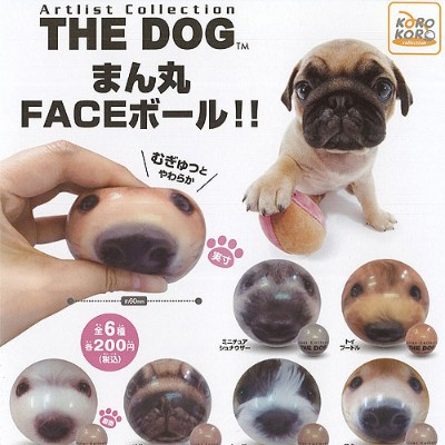 THE DOG まん丸 FACE ボール 全6種セット アイピーフォー ガチャポン ガチャガチャ ガシャポン
