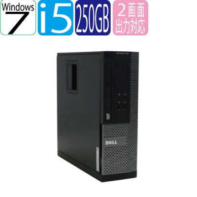 WPS Office付き DELL 7010SF Core i5 3470 3.2GHz メモリー2GB DVDマルチ 64Bit Windows7Pro R-d-334 USB3.0対応 中古...