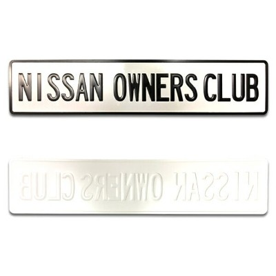 NISSAN OWNERS CLUB ニッサン オーナーズクラブ 日産 サイン 看板 エンボスサイン アメリカン雑貨 アメ雑
