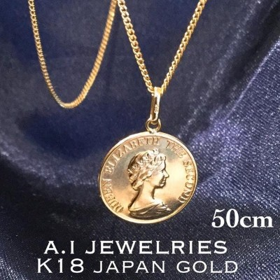 K18 18金 14mm 直径 プレスコイン 50cm 2面 喜平 チェーン メンズネックレス mens necklace 2cut kihei chain 14mm coin simple