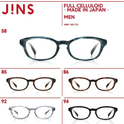 【FULL CELLULOID - MADE IN JAPAN -】-JINS(ジンズ)