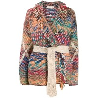 Vanessa Bruno fringed cardigan - ニュートラル