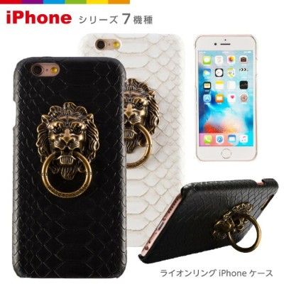 ライオンリング iPhoneケース iPhoneSE/5/5s、iPhone6/6s、iPhone6+/6s+ iPhone ケース iPhone6plus iphone5s 動物 アニマル