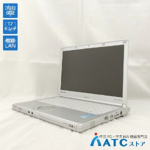【中古ノートパソコン】Panasonic/Let's note/CF-SX2ADRCS/12.1インチ/Core i5-3340M 2.7GHz/SSD128GB/メモリ4GB/Windows 7 Professional 32bit【可】