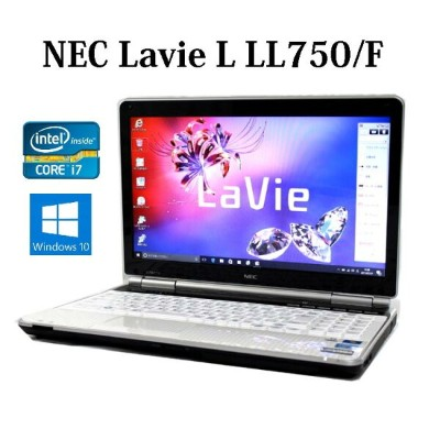 NEC Lavie L LL750/F PC-LL750FS3EW Core i7 メモリ8GB 750GB DVDスーパーマルチ 15.6型 無線LAN Windows10 WPS Office...