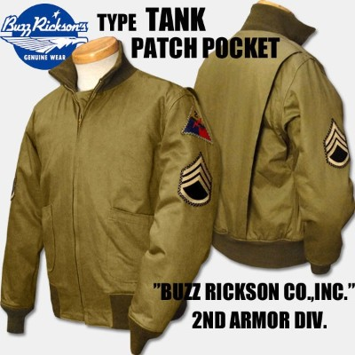 "BUZZ RICKSON'S(バズリクソンズ)TYPE TANK PATCH POCKET""BUZZ RICKSON CO.,INC.""2ND ARMOR DIV PATCH.【BR13113】"