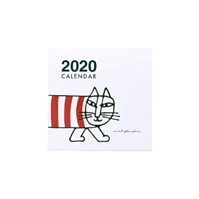 2020 BABY NUMBER BOOK(壁掛けカレンダー)