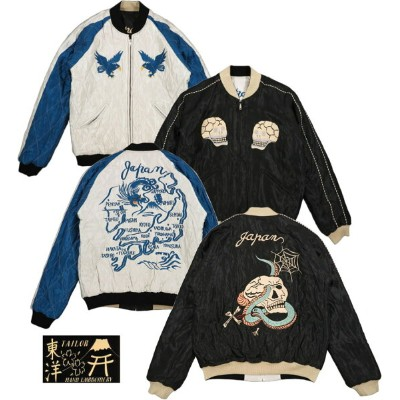 """TAILOR TOYO/テーラートーヨー Mid 1950s Style ACETATE QUILTED SOUVENIR JACKETS""""SKULL""""דJAPAN MAP"""" アセテートキルト..."""